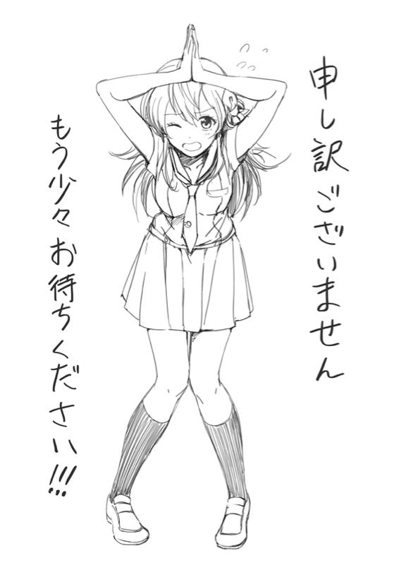 (´・ω・`)「お兄ちゃん!ハチナイのエロ同人誌がもう出てるみたいだよ!」 彡(^)(^)「なんやてー!」