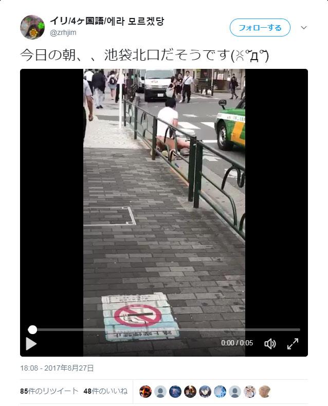 【速報】池袋で通勤時間に堂々と強姦する事件発生(動画あり)