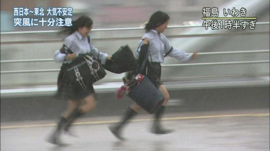 【画像あり】福島の制服JKカップル、走る