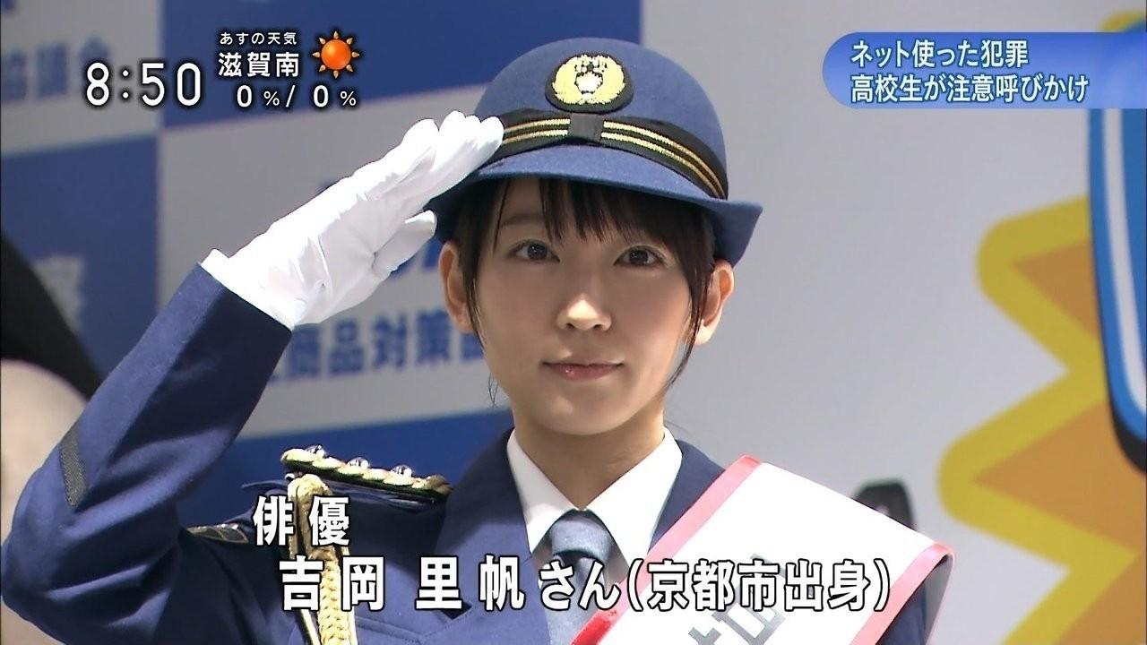 【画像】吉岡里帆さん、いい年こいてコスプレをしてしまう