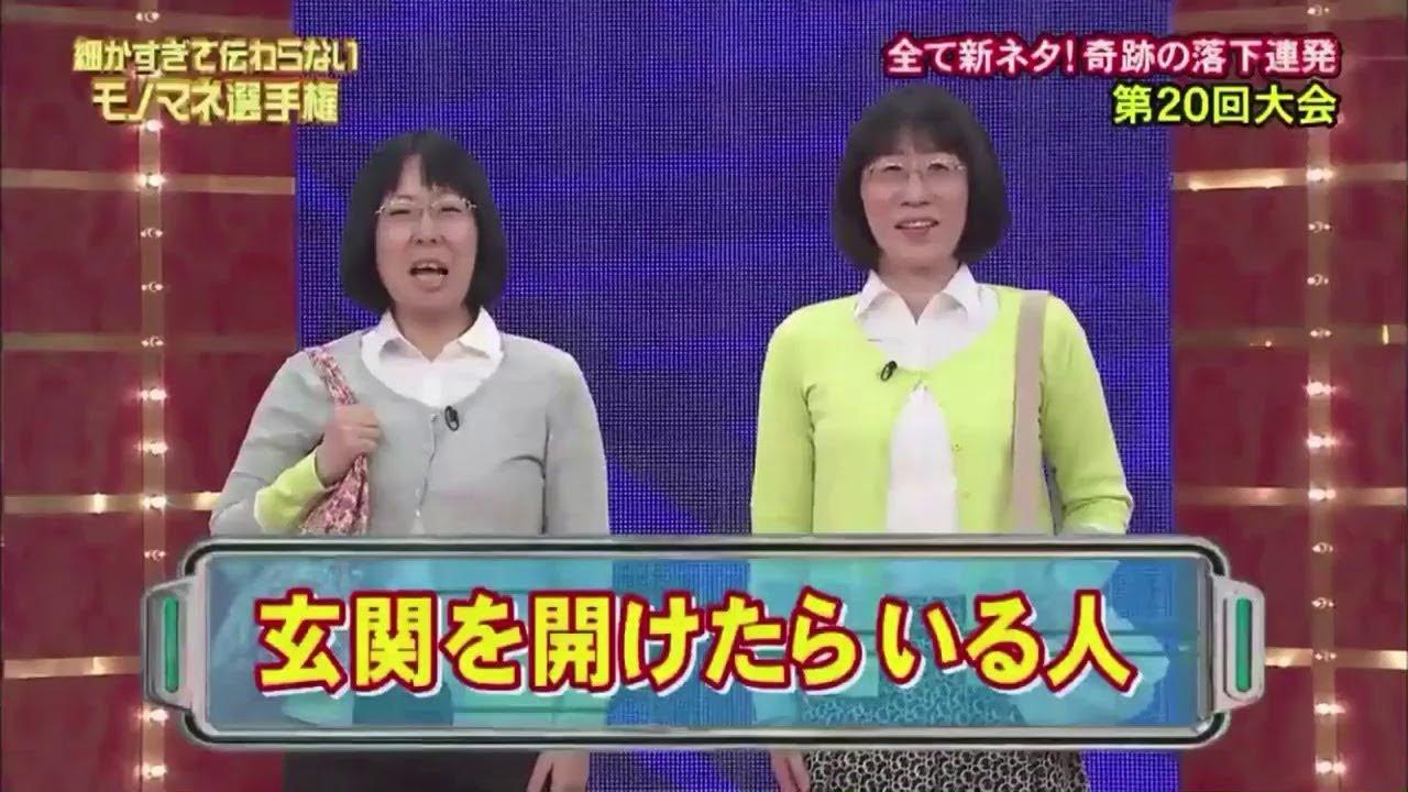 【悲報】阿佐ヶ谷姉妹、犯される