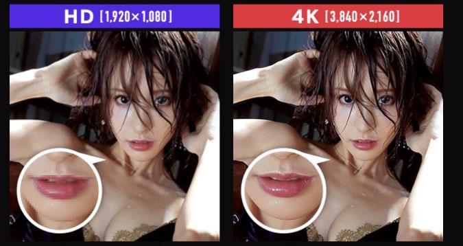 【朗報】AV業界、「4K」導入でついに始まるwxwxwxxwxwxwwxwxwxwx