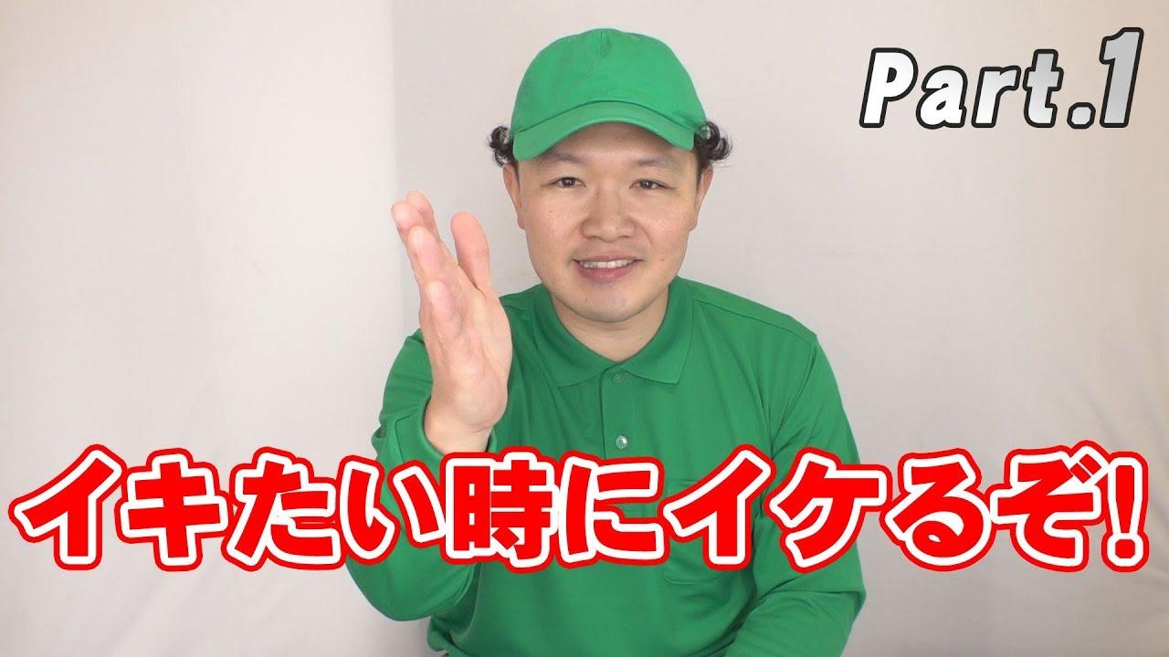 【悲報】人気AV男優の森林原人さん、YouTubeデビューするも駄々滑りしてしまう