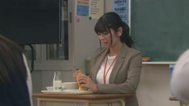 【朗報】真木よう子さん、完全にお乳がセックス