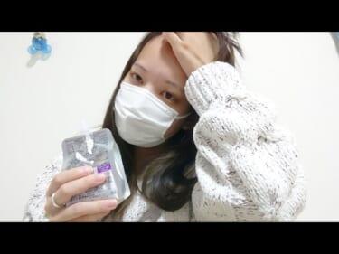【悲報】AV女優のあべみかこさんのYouTube、闘病記録系みたいになってしまう