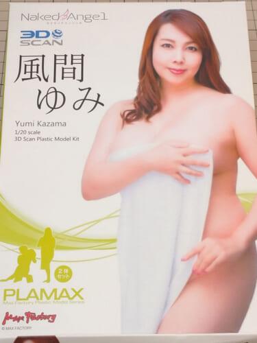 【朗報】熟女AV女優・風間ゆみのガンプラ組み上がる(画像あり)