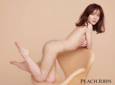 【画像あり】田中みな実さん、ほぼ全裸になってしまう
